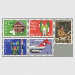 スイス 1981年スイス航空50年など5種