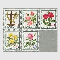 スイス 1982年バラ5種