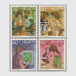 スイス 1989年社会奉仕など4種
