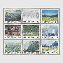 スイス 1998年風景9種