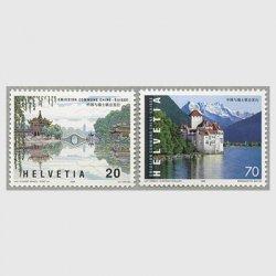 スイス 1998年痩西湖とレマン湖2種