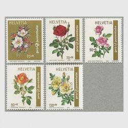 スイス 2002年アン・マリー・トレシュリンの描くバラ5種