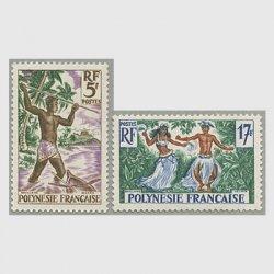 フランス領ポリネシア 1960年タヒチアンダンサーなど2種