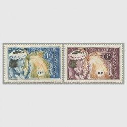 フランス領ポリネシア 1964年タヒチアンダンサー2種