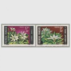 フランス領ポリネシア 1969年ティアレ・アペタヒなど2種