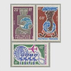 フランス領ポリネシア 1970年PATA会議3種
