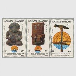 フランス領ポリネシア 1980年南太平洋芸術祭3種