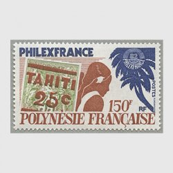 フランス領ポリネシア 1982年パリ国際切手展