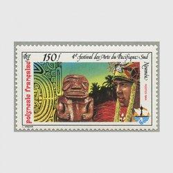 フランス領ポリネシア 1984年太平洋芸術祭