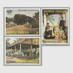 フランス領ポリネシア 1985年昔のタヒチ3種
