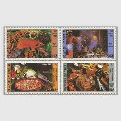 フランス領ポリネシア 1985-6年郷土料理4種