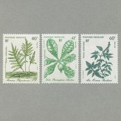フランス領ポリネシア 1986年植物3種