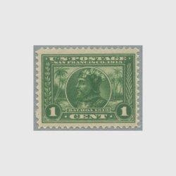 アメリカ 1913年パナマ太平洋博覧会1セント・目打12