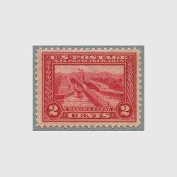 アメリカ 1913年パナマ太平洋博覧会2セント・目打12
