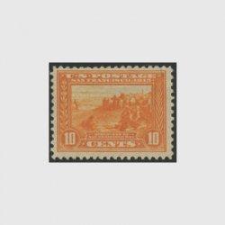 アメリカ 1913年パナマ太平洋博覧会10セント橙・目打12
