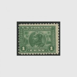 アメリカ 1914年パナマ太平洋博覧会1セント・目打10(僅糊斑)