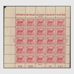 アメリカ 1926年国際切手展