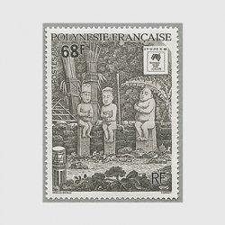 フランス領ポリネシア 1988年SYDPEX88