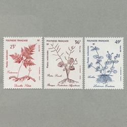 フランス領ポリネシア 1988年薬草3種