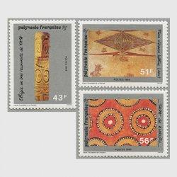 フランス領ポリネシア 1989年Tapa Art3種