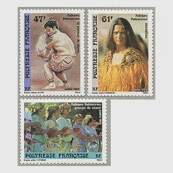 フランス領ポリネシア 1989年ポリネシアの伝承3種