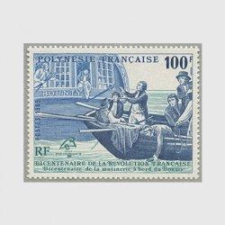 フランス領ポリネシア 1989年フランス革命200年