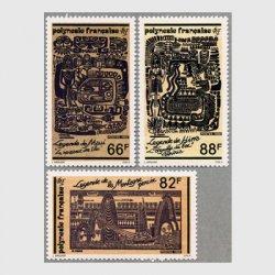 フランス領ポリネシア 1989年伝説3種
