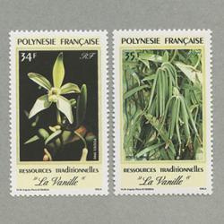 フランス領ポリネシア 1990年バニラ2種