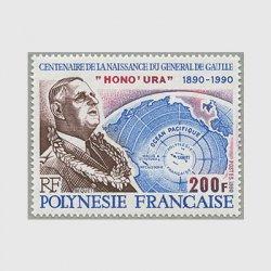 フランス領ポリネシア 1990年シャルル・ド・ゴール生誕100年
