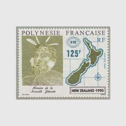 フランス領ポリネシア 1990年先住民Maohi