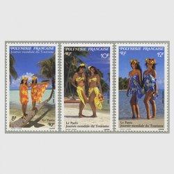 フランス領ポリネシア 1990年国際観光年3種