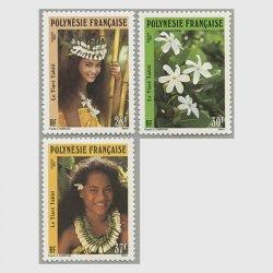 フランス領ポリネシア 1990年ティアラの花3種