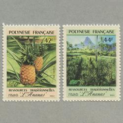 フランス領ポリネシア 1991年パイナップル2種