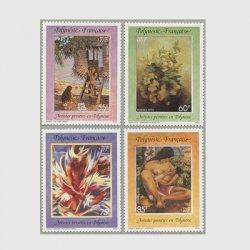 フランス領ポリネシア 1992年絵画4種