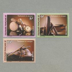 フランス領ポリネシア 1996年楽器3種