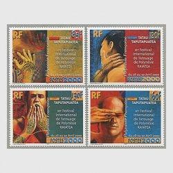 フランス領ポリネシア 2000年第1回タトゥーフェスティバル4種