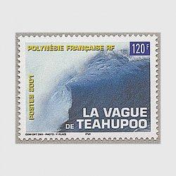 フランス領ポリネシア 2001年Teahupooのサーフィン波