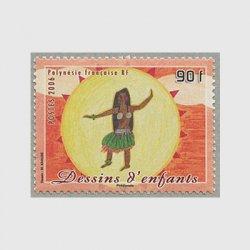 フランス領ポリネシア 2006年児童画