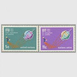国連 1965年衛星通信連合100年2種
