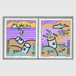 フェロー諸島 1986年ヨーロッパ切手海洋汚染2種