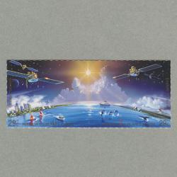 国連 1992年惑星地球への使命2連刷