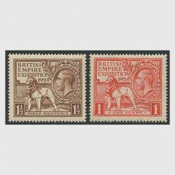 イギリス 1924年大英帝国博覧会2種