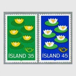 アイスランド 1977年25回北欧協議会2種