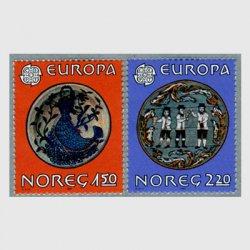 ノルウェー 1981年ヨーロッパ切手「人魚の絵皿」など2種