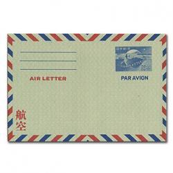 航空書簡 1949年万国郵便連合75年
