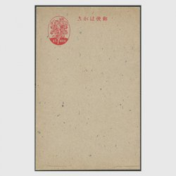 普通はがき 1946年桜はがき15銭・トキワ印刷版