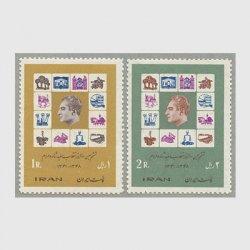 イラン 1970年シャーの改革宣言2種