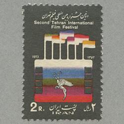 イラン 1973年第2回テヘラン映画祭