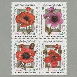イラン 1986年Nowrooz 4種連刷
