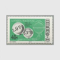 メキシコ 1971年宝くじ200年